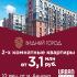 ЖК «Видный город» от Urban Group